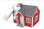 Купить, продать, дом, квартиру, участок